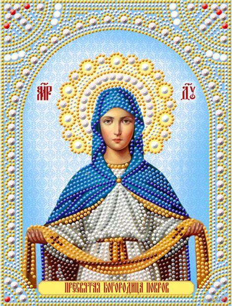 """Алмазная вышивка-мозаика """"Пресвятая Богородица. Покров"""" (250х190 мм) — фото, картинка"""