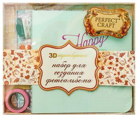 """Набор для изготовления альбома """"Happy Birthday"""" — фото, картинка"""