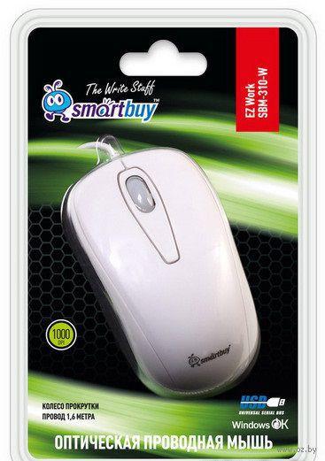 Проводная оптическая мышь SmartBuy 310 (White)
