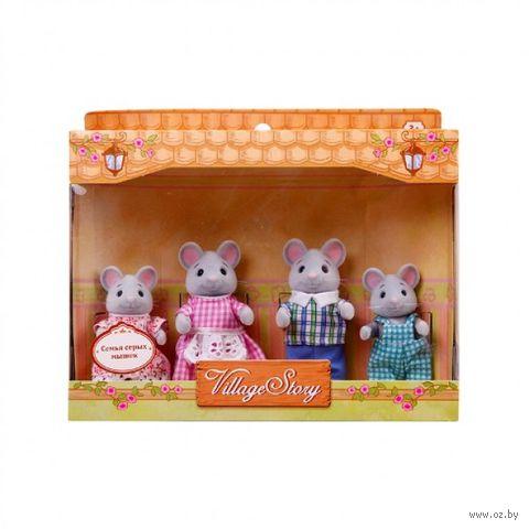 """Набор фигурок """"Семья серых мышек"""" (4 шт) — фото, картинка"""