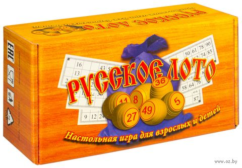 Русское лото — фото, картинка
