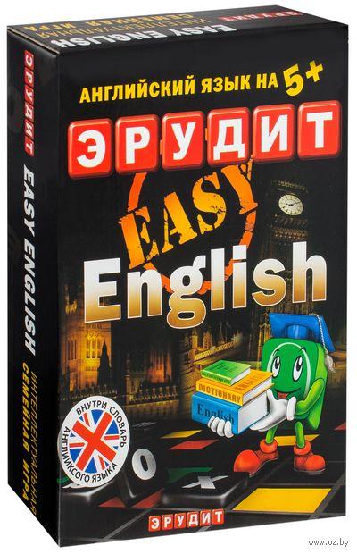 Эрудит. Easy English — фото, картинка