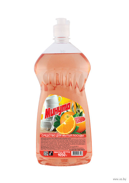 """Средство для мытья посуды """"Грейпфрут и апельсин"""" (1050 г) — фото, картинка"""