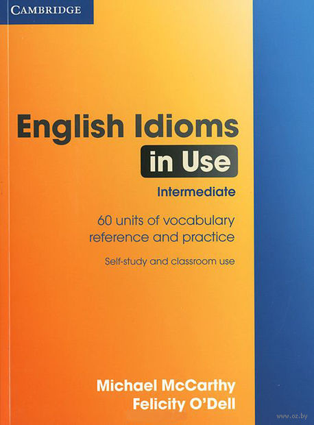 the study on english idioms by