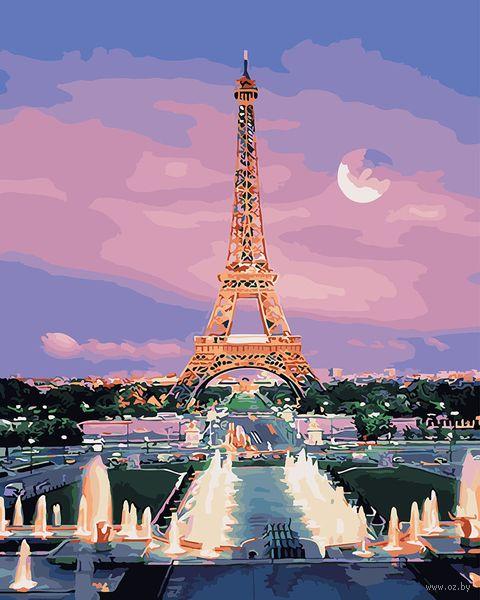 """Картина по номерам """"Париж на закате"""" (400х500 мм) — фото, картинка"""
