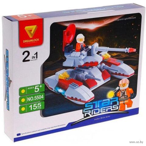 """Конструктор """"Звездные всадники. Космический танк"""" (155 деталей)"""