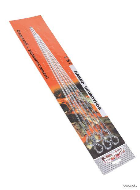 Набор шампуров металлических (6 шт.; 40 см; арт. 23050)