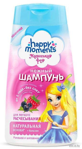 """Шампунь для волос детский """"Сильные локоны"""" (240 мл)"""