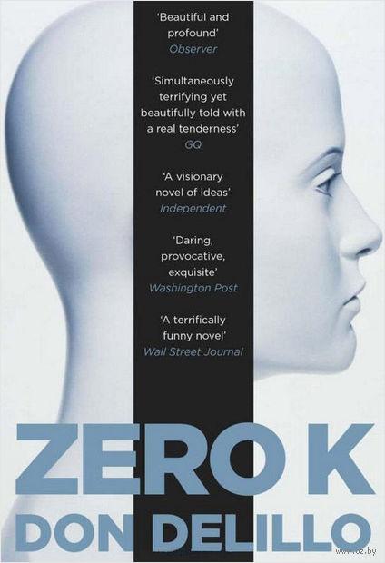 Zero K — фото, картинка