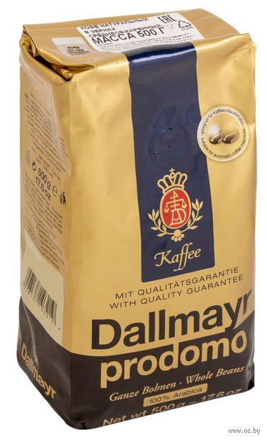 """Кофе зерновой """"Dallmayr. Prodomo"""" (500 г) — фото, картинка"""