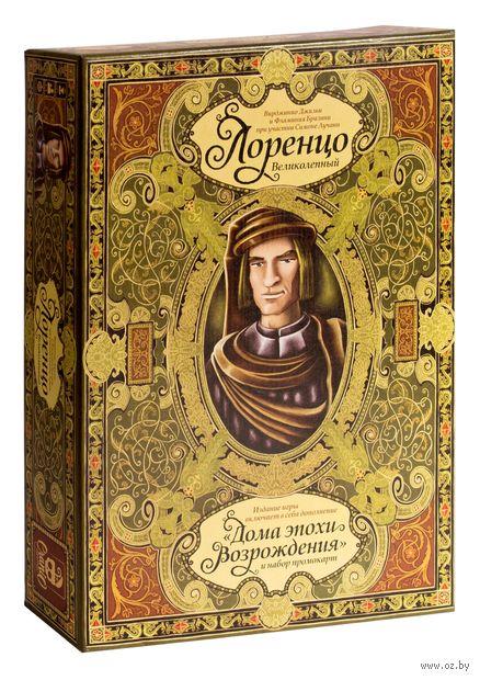 Лоренцо Великолепный — фото, картинка