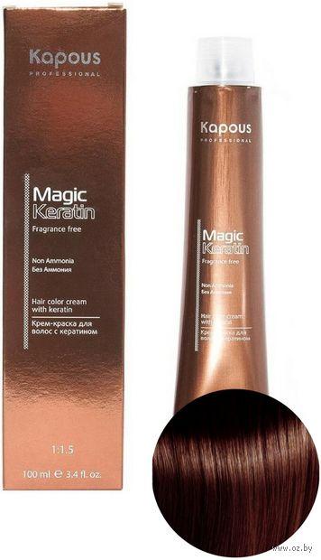 """Крем-краска для волос """"Non Ammonia"""" тон: 5.43, светлый коричневый медный золотистый — фото, картинка"""