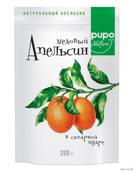 "Апельсин сушеный ""Pupo"" (200 г) — фото, картинка"