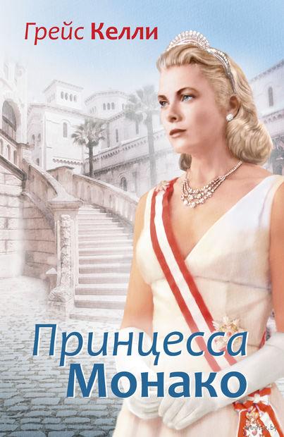 Грейс Келли (кинообложка). Екатерина Мишаненкова