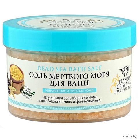"""Соль для ванн """"Увлажнение и питание"""" (450 мл)"""