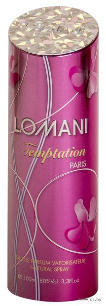 "Парфюмерная вода для женщин ""Lomani Temptation"" (100 мл)"