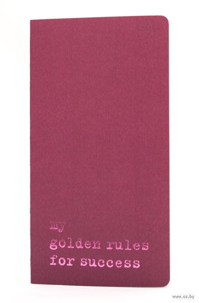 "Записная книжка в линейку ""Chapter. My Golden Rules for Success"" (95х180 мм; фиолетовая) — фото, картинка"