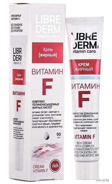 "Крем для тела ""Витамин F. Жирный"" (50 мл) — фото, картинка"
