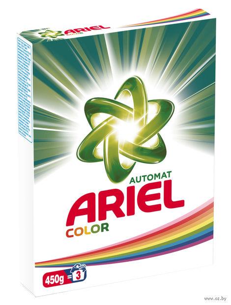 """Стиральный порошок Ariel Pro-ZIM 7 """"Color&style"""" для автоматической стирки (450 г)"""