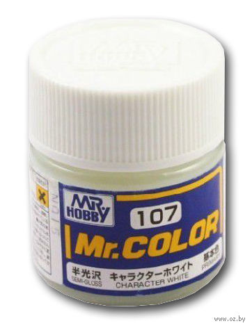 Краска Mr. Color (character white, C107)