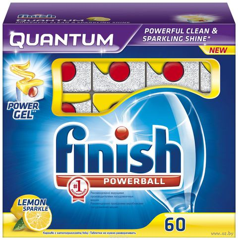 """Таблетки для посудомоечных машин """"Quantum. Лимон"""" (60 шт.)"""