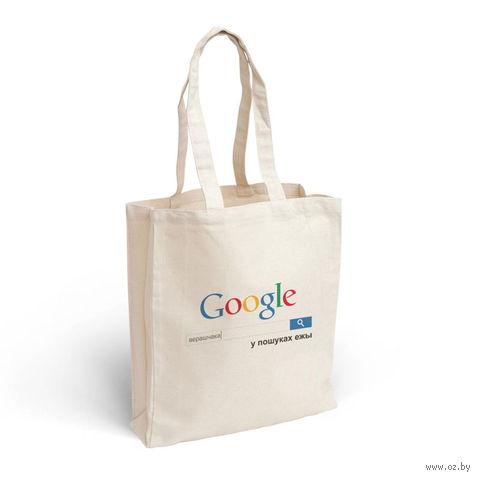 """Сумка холщовая """"Гугл у пошуках ежы"""""""
