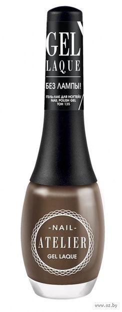 """Гель-лак для ногтей """"Nail Atelier"""" (тон: 135, серо-коричневый с перламутром) — фото, картинка"""