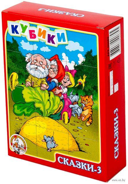 """Кубики """"Сказки-3"""" (12 шт.) — фото, картинка"""