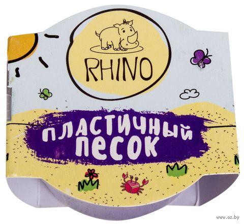 """Кинетический песок """"Rhino"""" (фиолетовый; 100 г) — фото, картинка"""