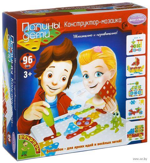 """Мозаика """"Папины дети"""" (96 деталей; арт. ВВ2048) — фото, картинка"""