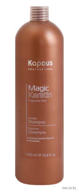 """Шампунь для волос """"С кератином"""" (1 л) — фото, картинка"""