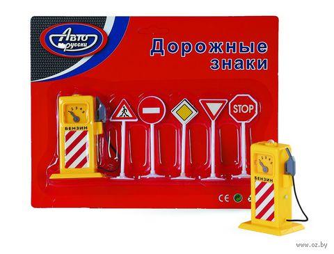 """Игровой набор """"Дорожные знаки"""" (арт. 42803АПР)"""