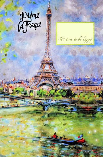 "Блокнот ""Париж-Париж!"""