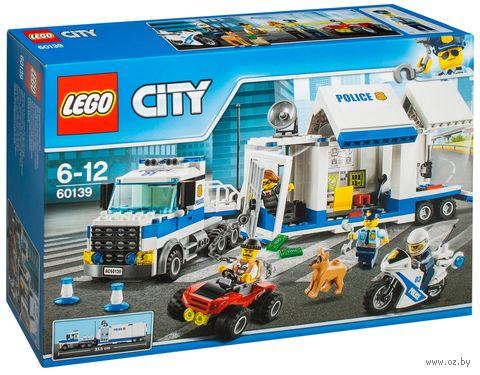 """LEGO City """"Мобильный командный центр"""" — фото, картинка"""
