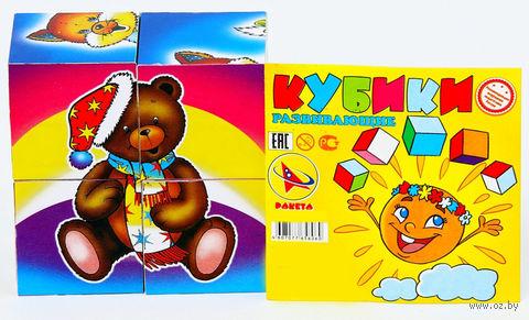 "Кубики ""Мои первые кубики №2"" (4 шт.) — фото, картинка"