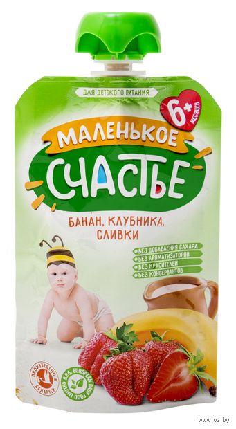 """Детское пюре Маленькое счастье """"Банан, клубника, сливки"""" (90 г) — фото, картинка"""