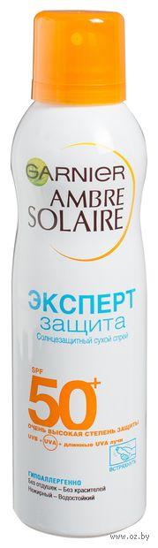 """Спрей сухой солнцезащитный """"Эксперт защита"""" SPF 50+ (200 мл)"""