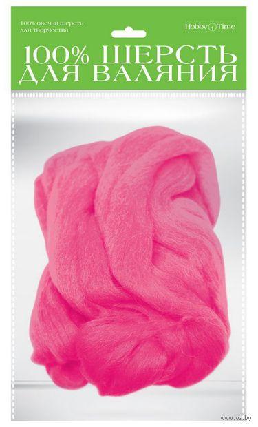 Шерсть для валяния (розовая; 50 г) — фото, картинка