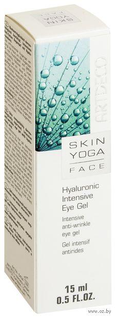 "Гель для кожи вокруг глаз ""Hyaluronic Intensive Eye Gel"" (15 мл) — фото, картинка"