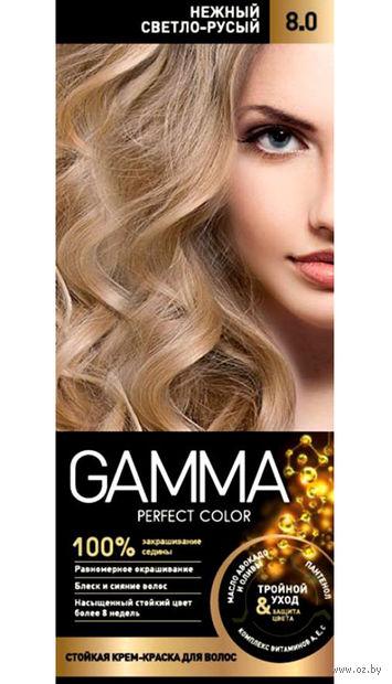 """Крем-краска для волос """"Gamma perfect color"""" (тон: 8.0, нежный светло-русый) — фото, картинка"""