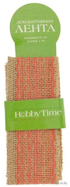 "Тесьма декоративная ""Hobby Time"" (52 мм; 1 м; арт. 2-603/05) — фото, картинка"