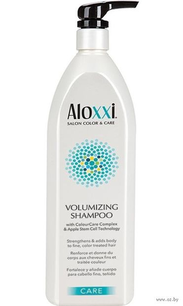 "Шампунь для волос ""Volumizing"" (300 мл) — фото, картинка"