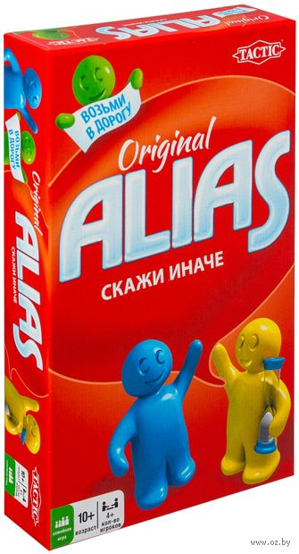 Alias (компактная версия) — фото, картинка