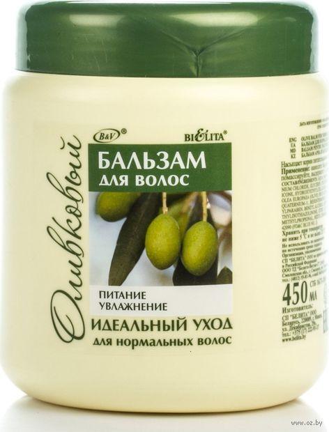 """Бальзам для волос """"Оливковый. Питание и увлажнение"""" (450 мл) — фото, картинка"""