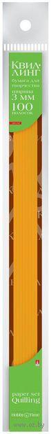 Бумага для квиллинга цветная (0,3х30 см; оранжевая; 100 шт.) — фото, картинка