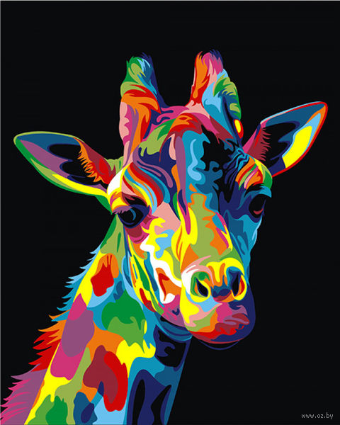 "Картина по номерам ""Ваю Ромдони. Радужный Жираф"" (400х500 мм) — фото, картинка"