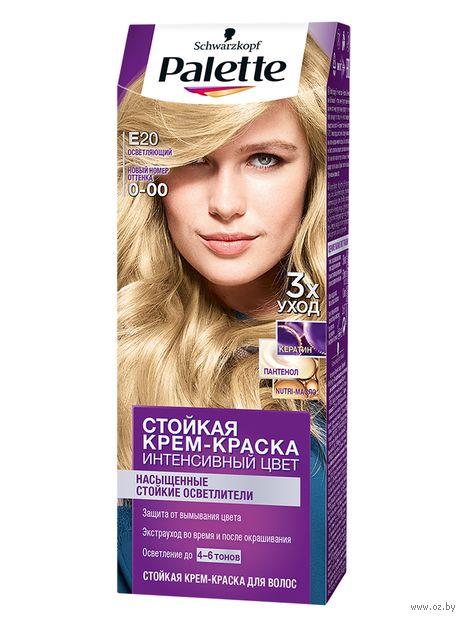 """Крем-краска для волос """"Интенсивный цвет"""" тон: 0-00, осветляющий — фото, картинка"""