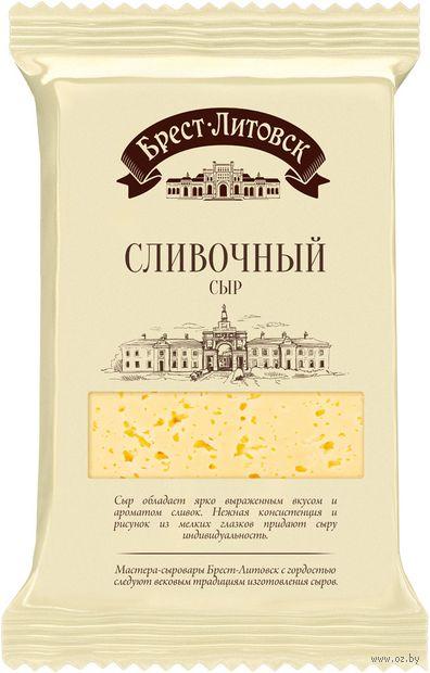 """Сыр полутвердый """"Брест-Литовск. Сливочный"""" (200 г) — фото, картинка"""