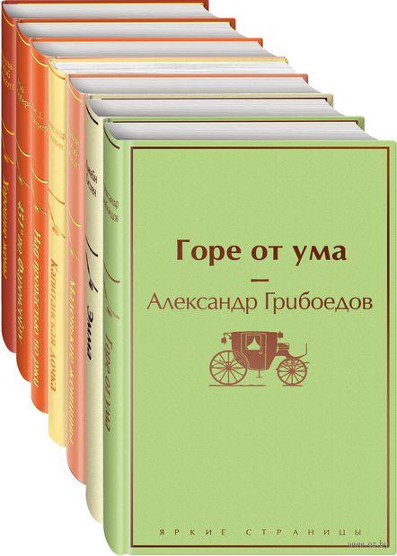 Арбузное настроение (комплект из 7 книг) — фото, картинка