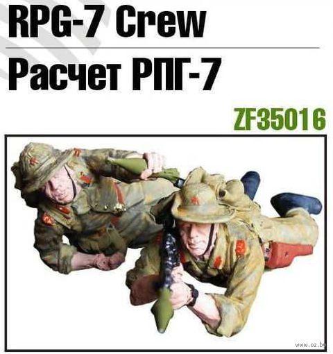"""Набор миниатюр """"Расчет РПГ-7"""" (масштаб: 1/35) — фото, картинка"""
